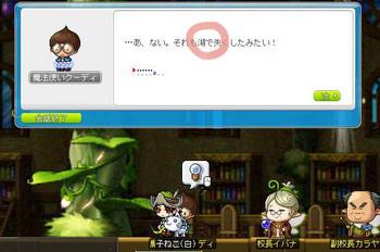 弓育成レポート3.jpg
